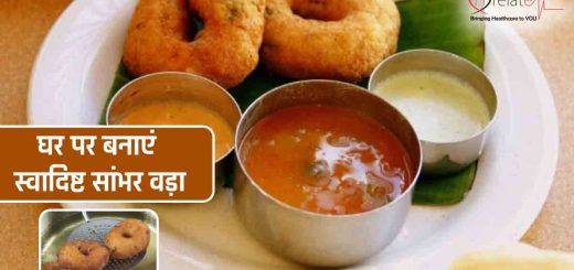 Sambar Vada Recipe in Hindi