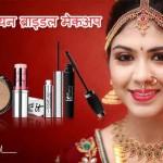 South Indian Bridal Makeup Tips in Hindi: Dulhan Ke Liye Khas