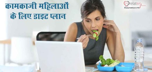 Diet for Working Women