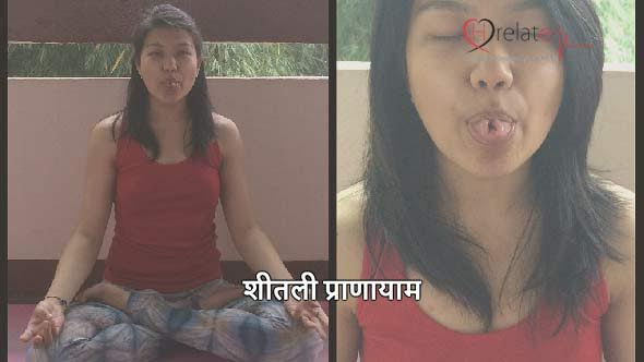 Sheetali Pranayama in Hindi