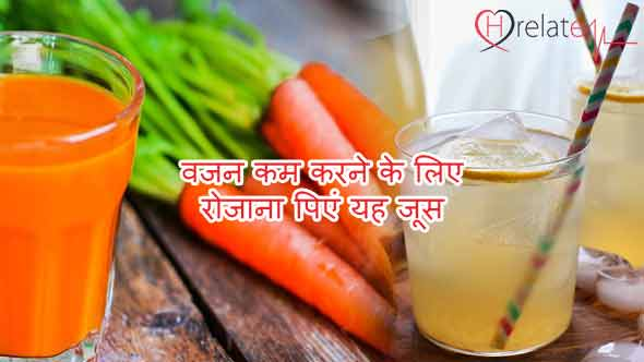 Weight Loss Juice Recipes in Hindi