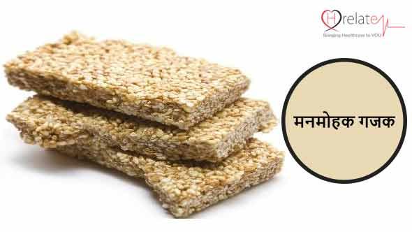 Gajak Recipe in Hindi