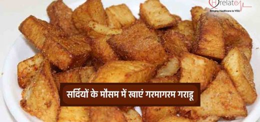 Garadu Recipe In Hindi