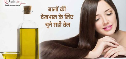 Best Hair Oil in Hindi