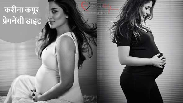 Kareena Kapoor Pregnancy Diet