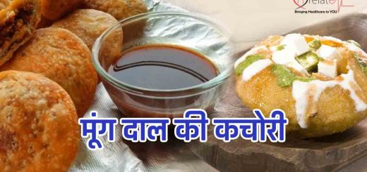Moong Dal Kachori Recipe in Hindi