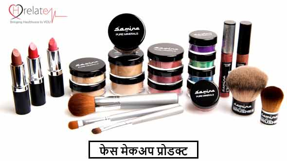 Best Face Makeup Products