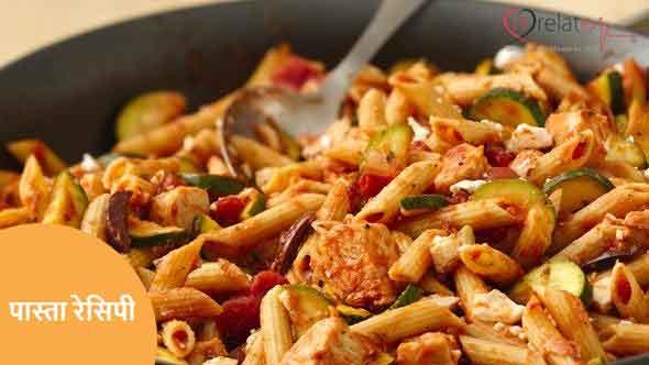 Easy Pasta Recipes in Hindi