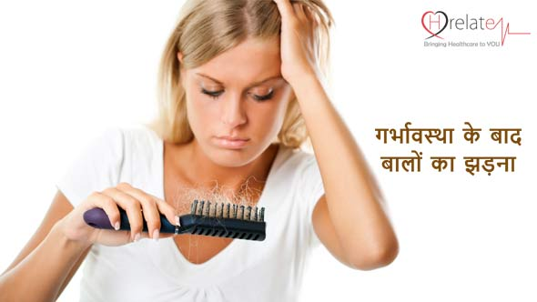 Hair Loss after Pregnancy: