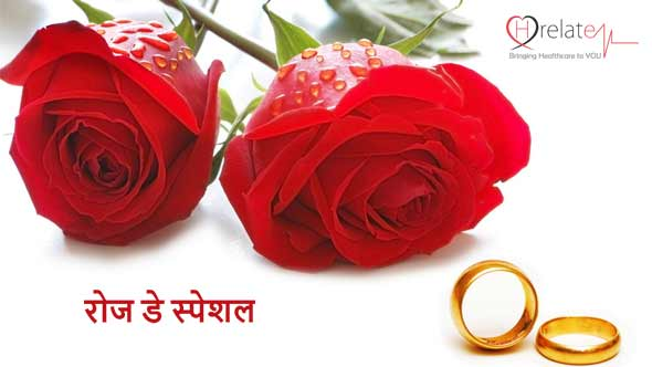 Happy Rose Day 2017
