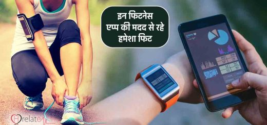 Best Fitness Apps in Hindi
