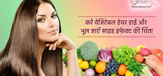 Vegetable Hair Dye in Hindi