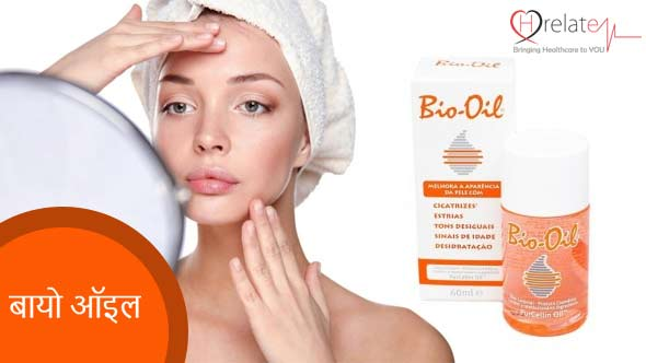 Bio Oil Benefits in Hindi