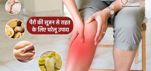 Home Remedies For Swollen Feet in Hindi