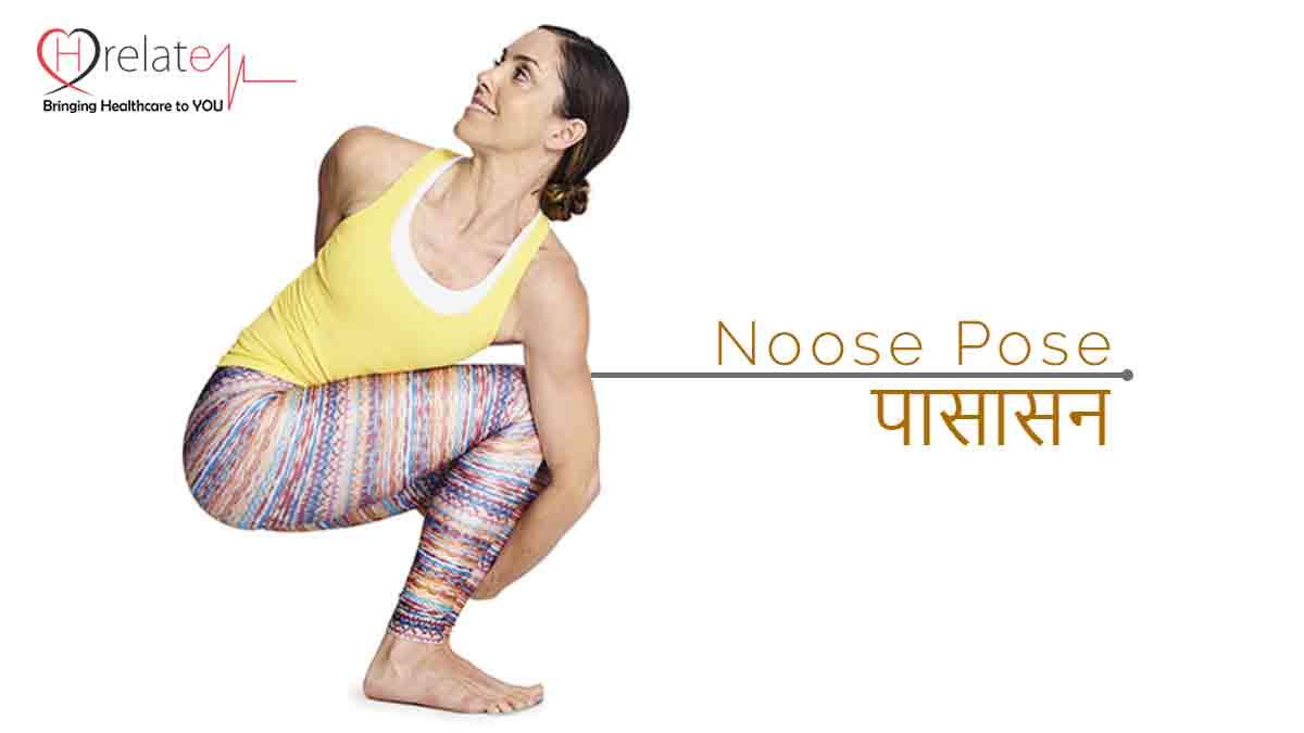 Pasasana Yoga