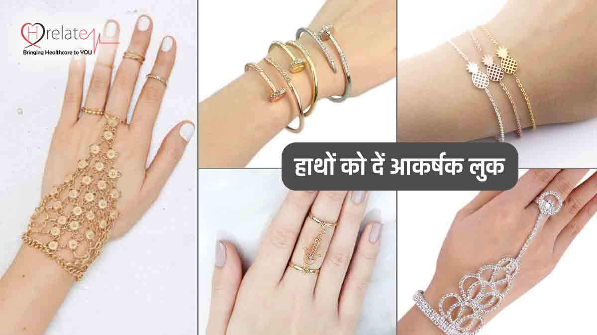 Attractive Hand Accessories