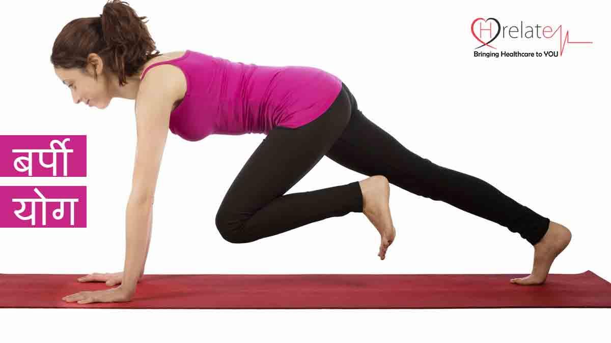 Burpee Yoga