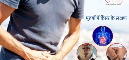Cancer Symptoms in Men