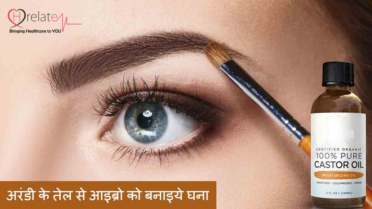 Castor Oil for Eyebrows