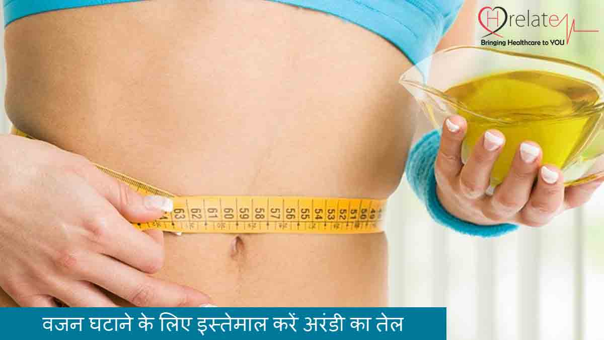 Castor Oil for Weight Loss