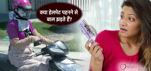 Does Helmet Cause Hair Loss in Hindi