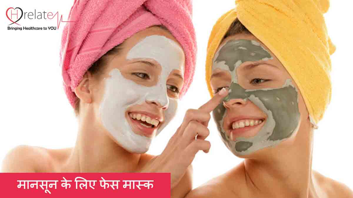 Face Pack for Monsoon