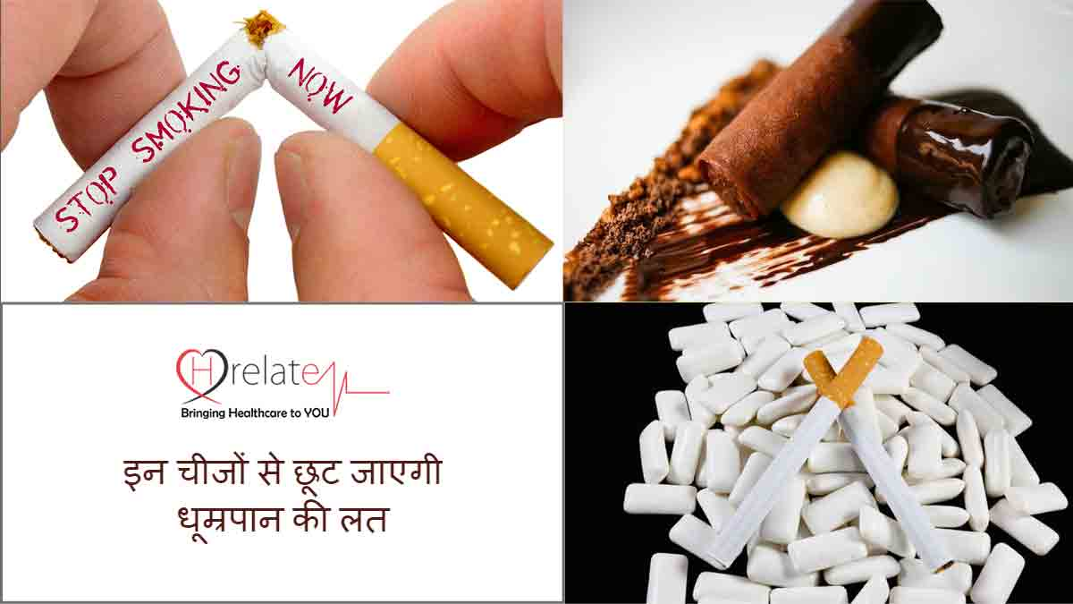 Foods That Help with Cigarette Cravings
