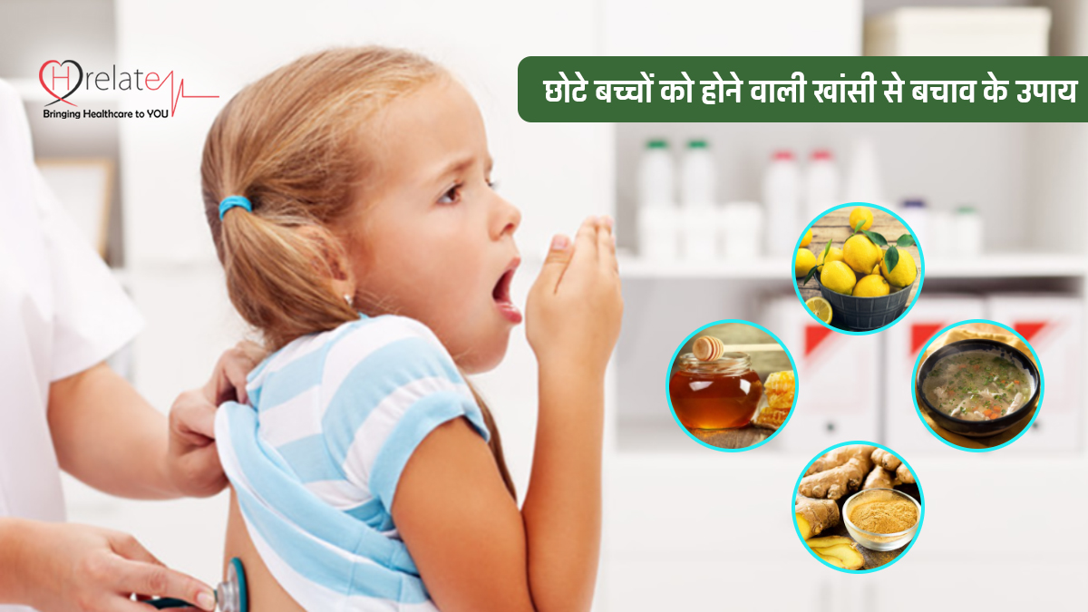 Home Remedies For Cold And Cough For Babies