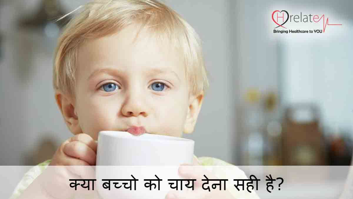 Is Tea Good for Children