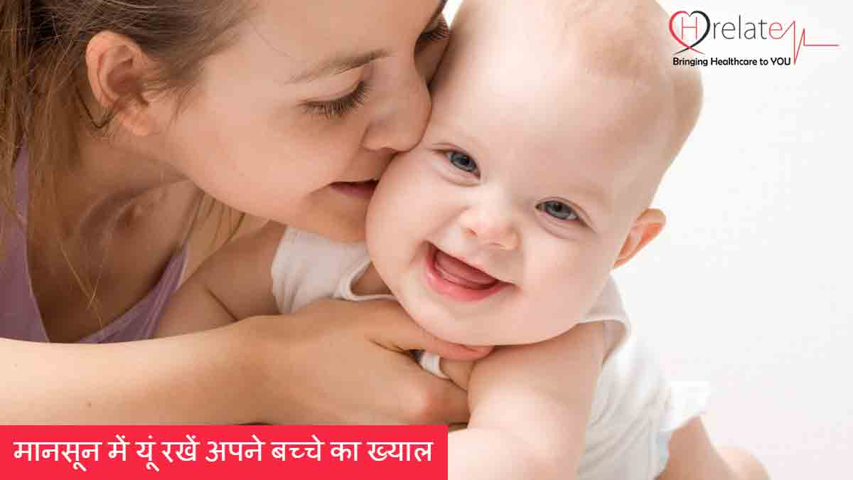 Monsoon Care for Babies