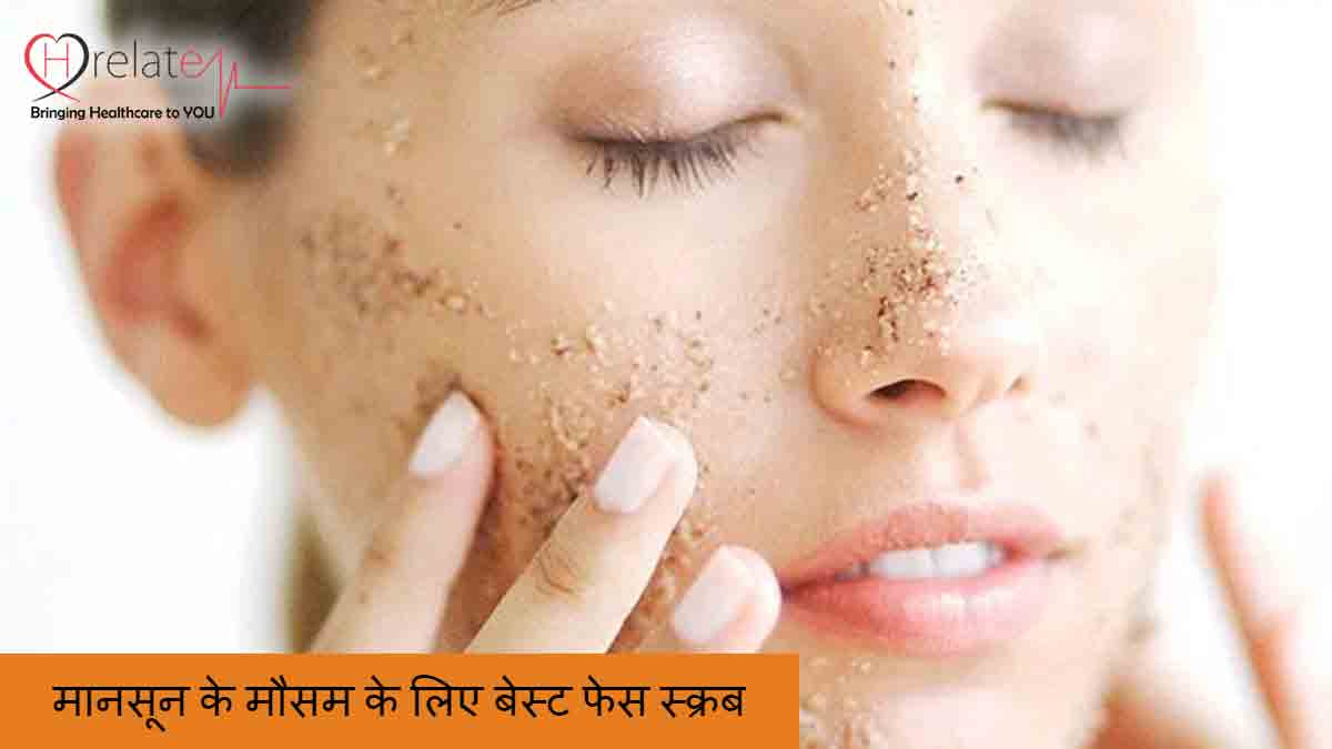 Natural Scrub for Monsoon