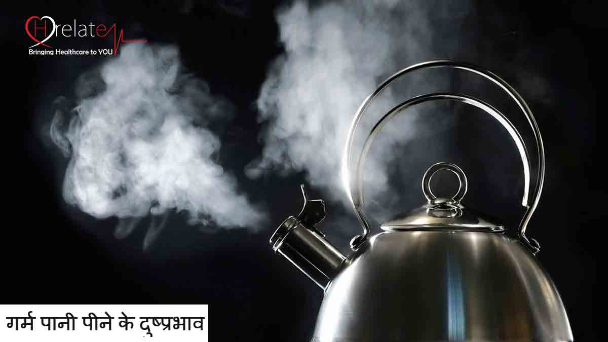 Side Effects of Drinking Hot Water