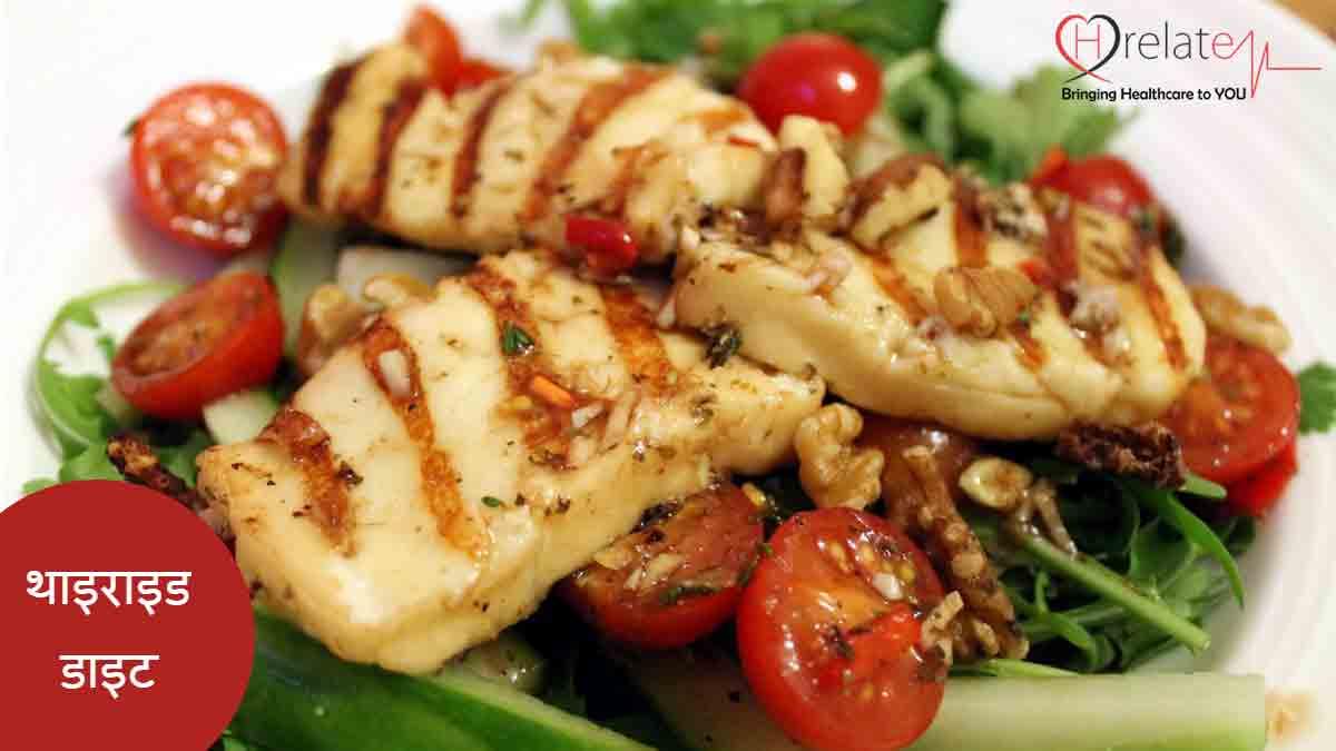 Thyroid Diet