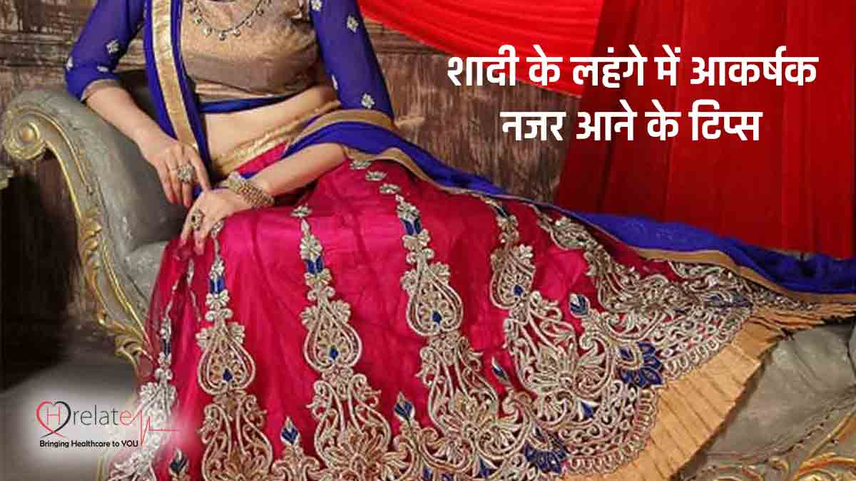 Tips To Look Perfect In Wedding Lehenga