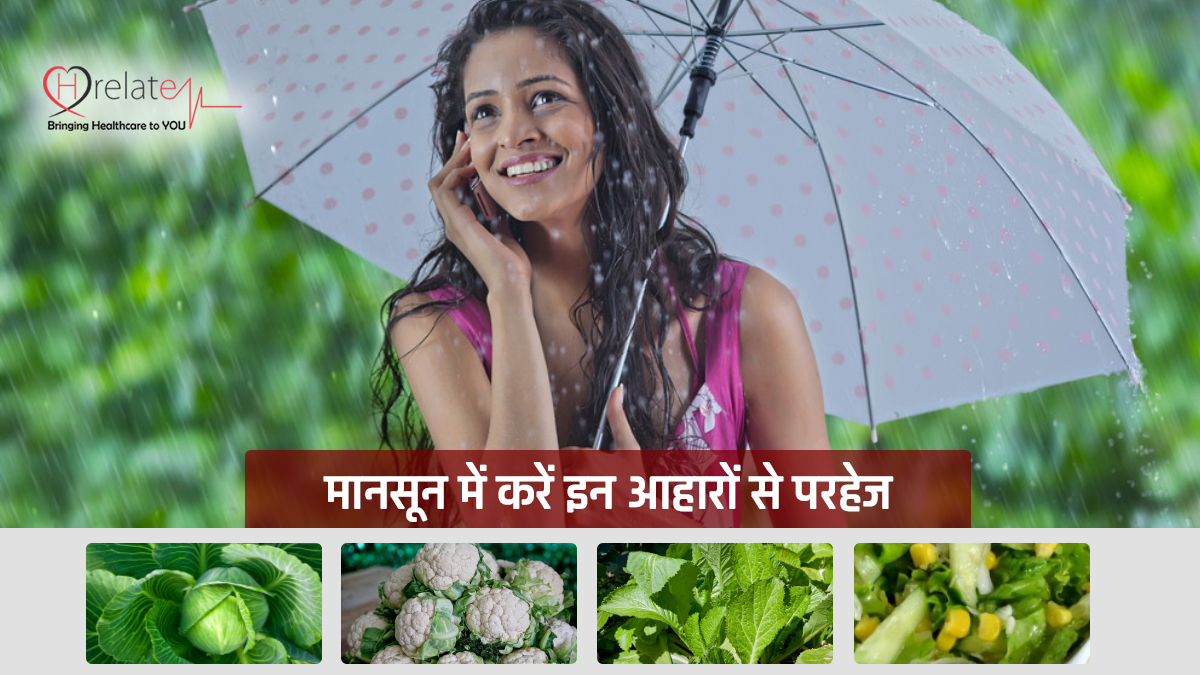 Avoid these Food In Monsoon