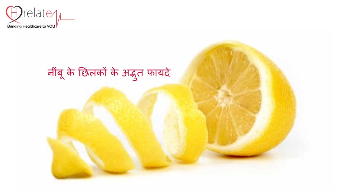 Benefits of Lemon Peels