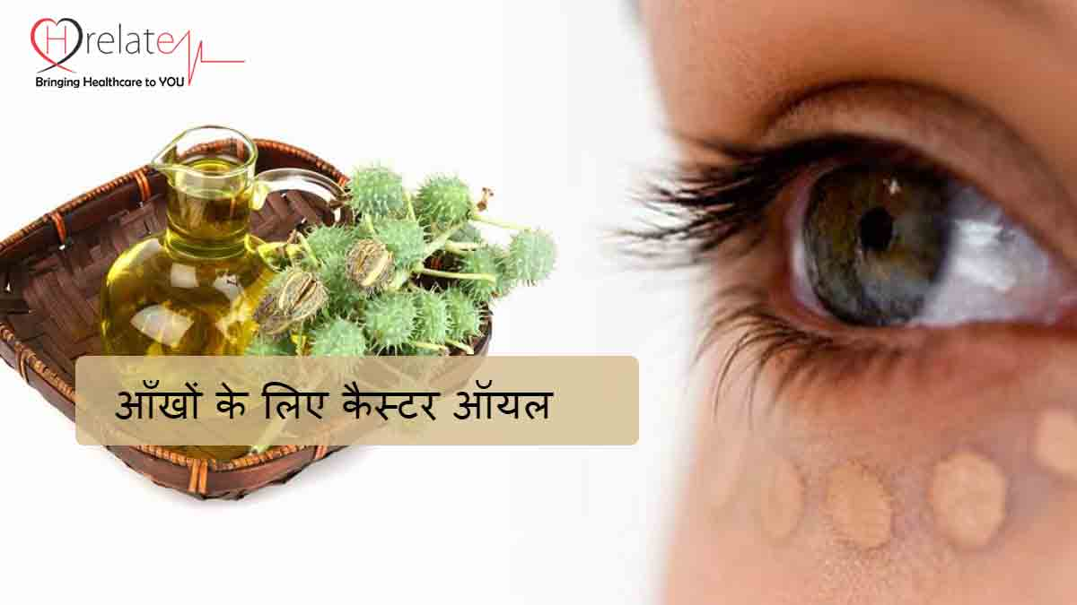 Castor Oil Benefits for Eyes