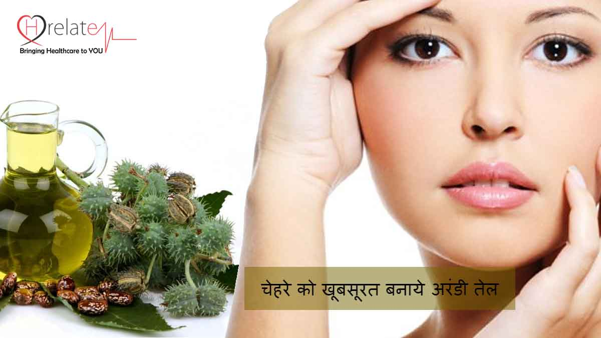 Castor Oil Benefits for Face