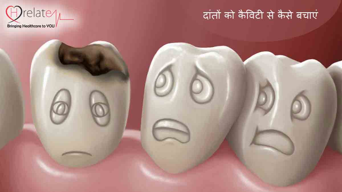 Cavity Symptoms and Treatment