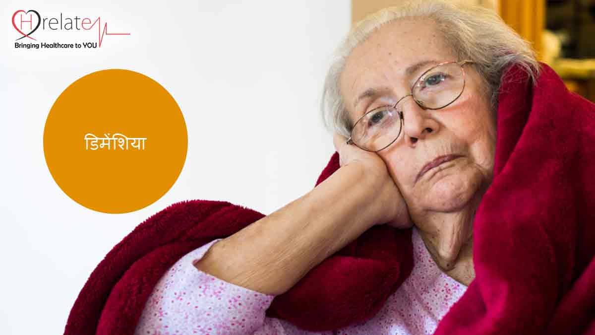 Dementia Causes and Symptoms