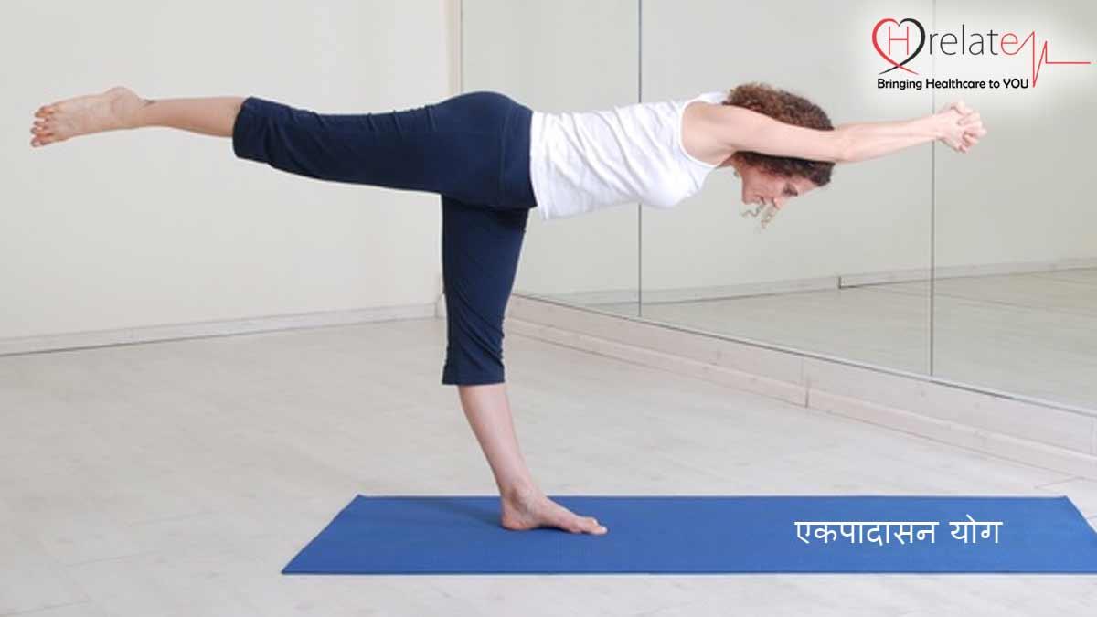 Eka Padasana Yoga