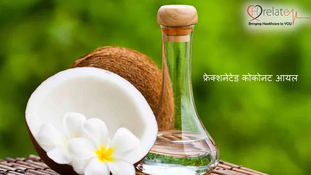 Fractionated Coconut Oil Benefits