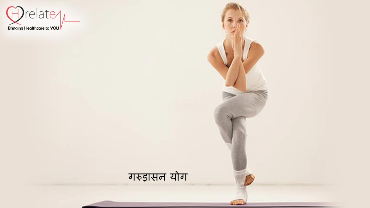 Garudasana Steps and Benefits