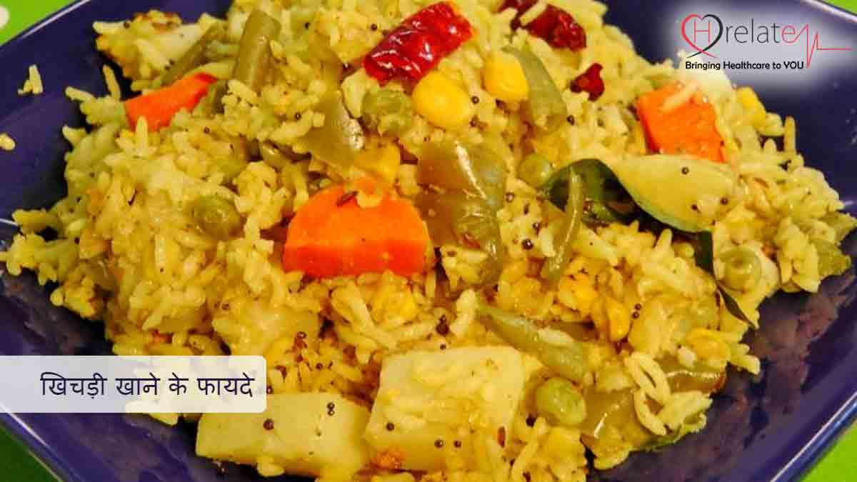 Health Benefits of Khichdi