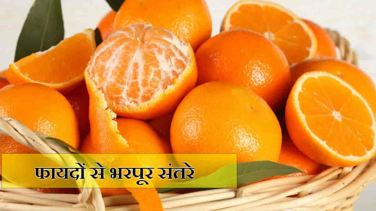 Orange Nutrient Facts and Benefits