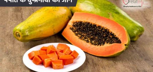 Papaya Side Effects