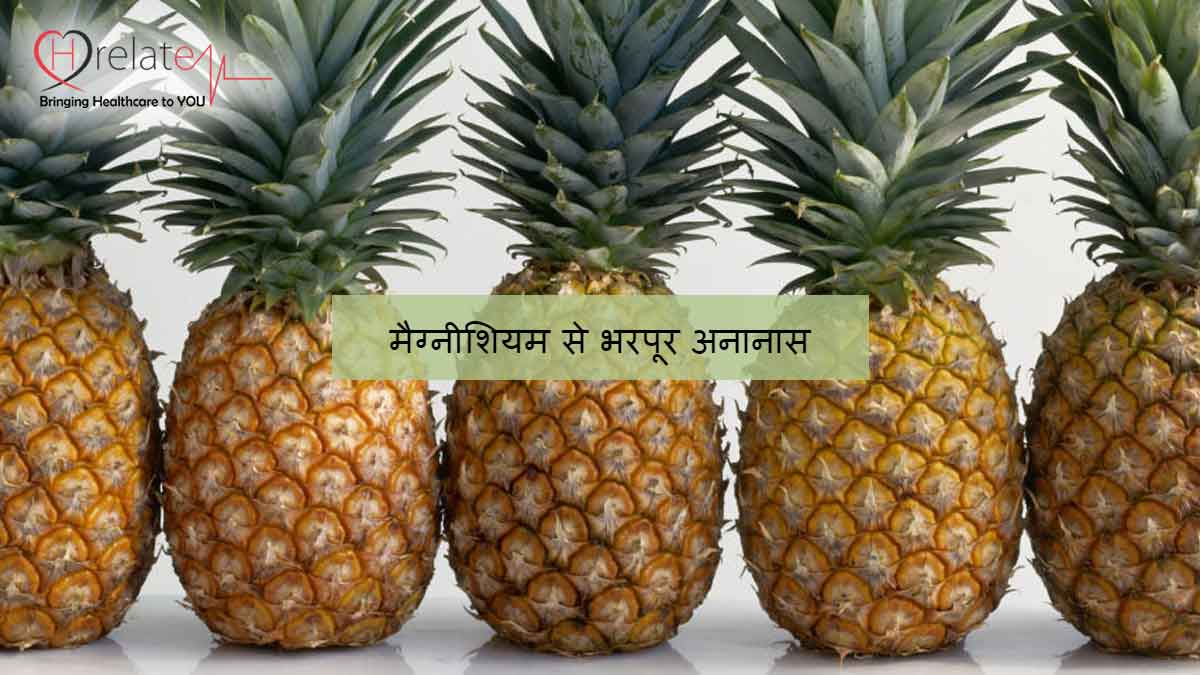 Pineapple Nutrient Facts and Benefits