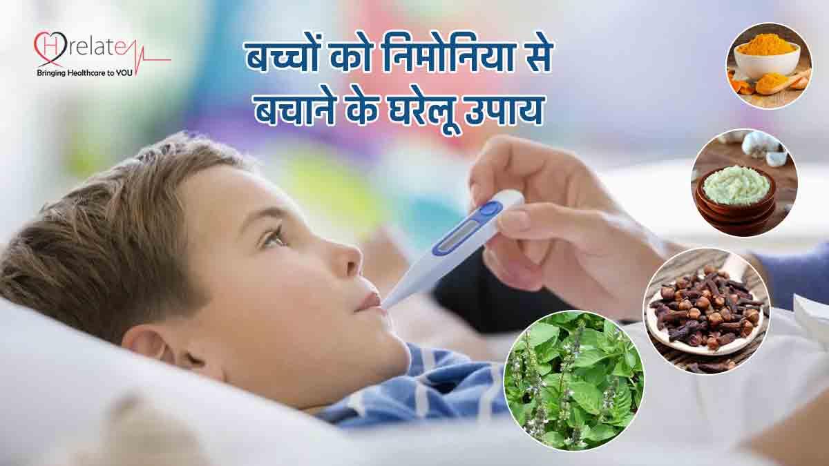 Pneumonia in Childrens