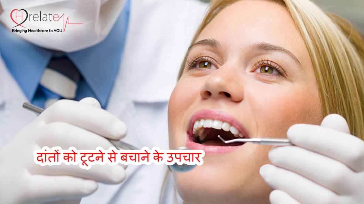 Premature Tooth Loss Prevention Tips