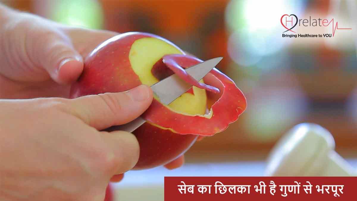 Apple Peel Benefits